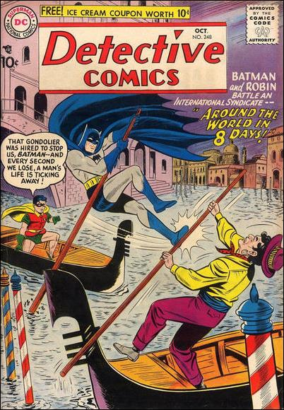 Detective Comics (1937) 248-A by DC