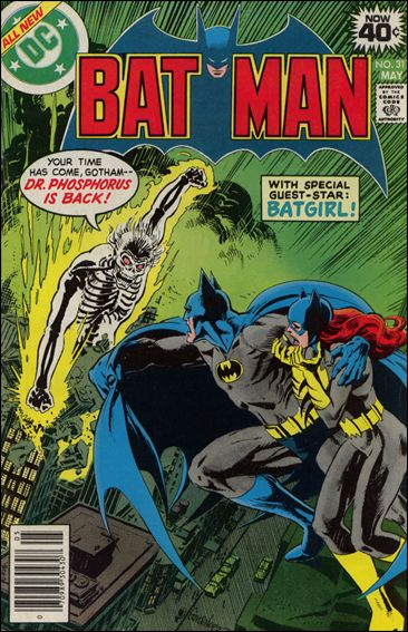 Batman (1940) 311-A by DC