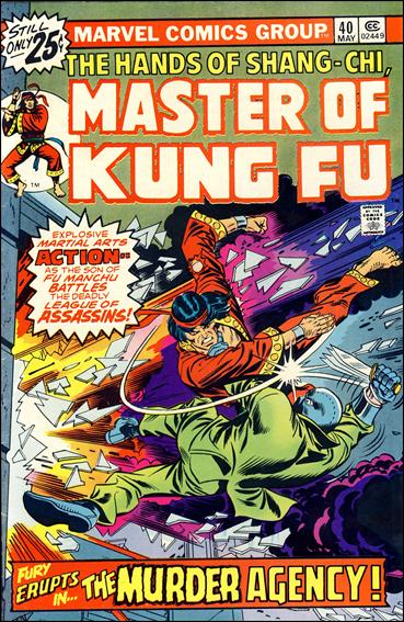 Master of Kung Fu 40-A by Marvel