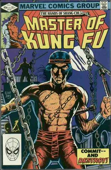 Master of Kung Fu 112-A by Marvel