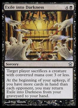 Magic the Gathering: Saviors of Kamigawa (Base Set)67-A by Wizards of the Coast