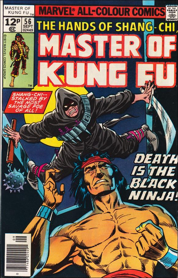 Master of Kung Fu 56-C by Marvel