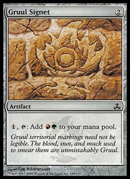 Magic the Gathering: Guildpact (Base Set)150-A by Wizards of the Coast