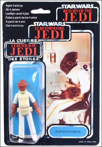 "Star Wars 3 3/4"" Basic Action Figures (Vintage) Admiral Ackbar (Tri-Logo) by Kenner"