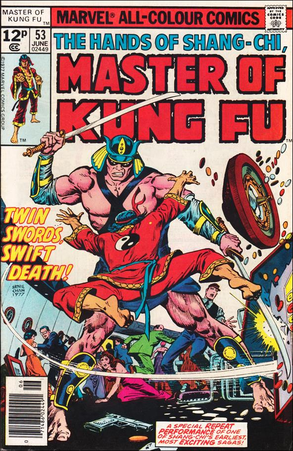 Master of Kung Fu 53-C by Marvel