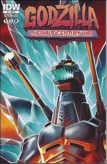 Godzilla: Half Century War  4-B by IDW