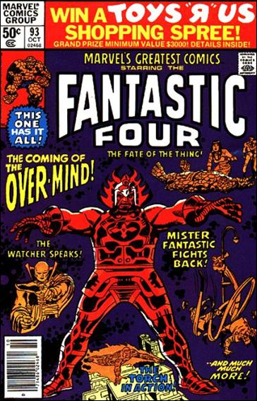 Marvel's Greatest Comics 93-A by Marvel
