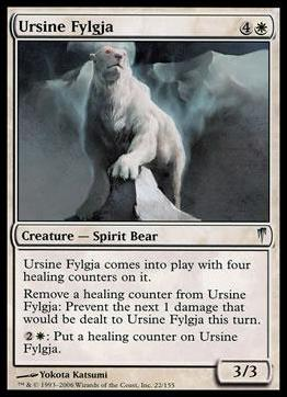 Magic the Gathering: Coldsnap (Base Set)22-A by Wizards of the Coast