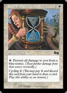 Magic the Gathering: Urza's Saga (Base Set)37-A by Wizards of the Coast