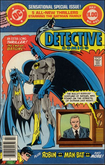 Detective Comics (1937) 492-A by DC