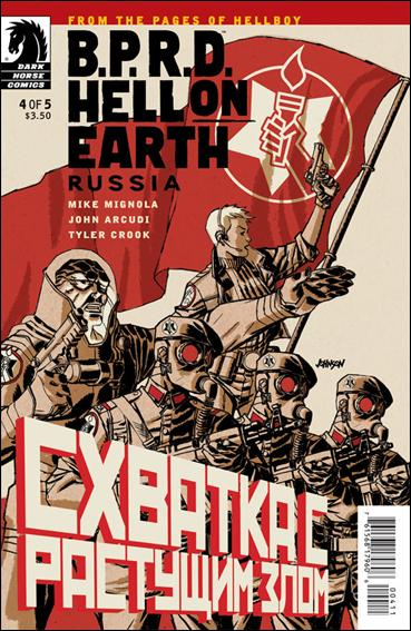 B.P.R.D. Hell on Earth: Russia 4-A by Dark Horse