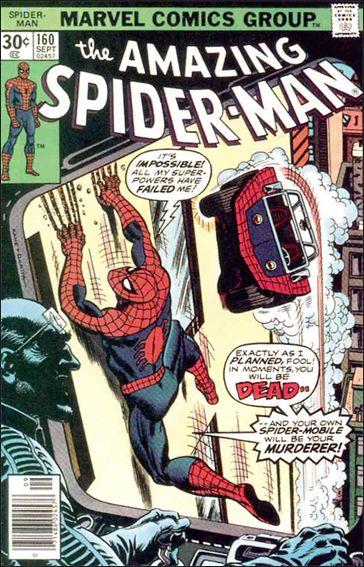 Amazing Spider-Man (1963) 160-A by Marvel