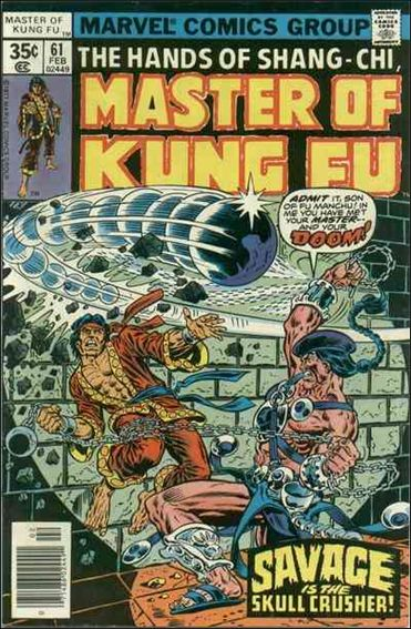 Master of Kung Fu 61-A by Marvel