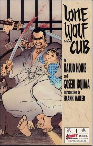 Lone Wolf and Cub 1-A by First