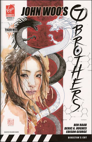7 Brothers (2007) 5-A by Virgin Comics