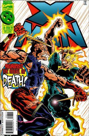 X-Man 8-A