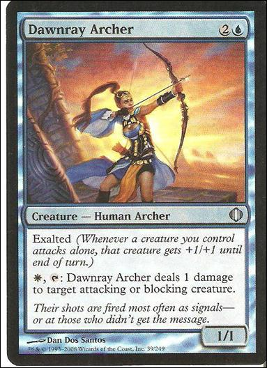 Magic the Gathering: Shards of Alara (Base Set)39-B by Wizards of the Coast