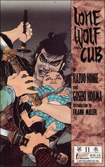 Lone Wolf and Cub 11-A by First
