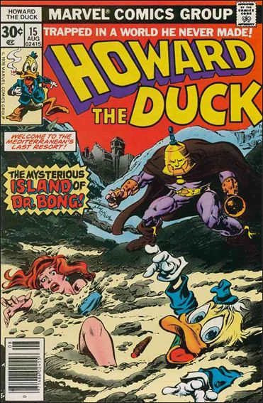 Howard the Duck (1976) 15-A by Marvel