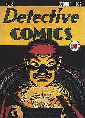 Detective Comics (1937) 8-A by DC