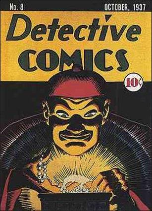 Detective Comics (1937) 8-A