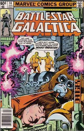 Battlestar Galactica (1979) 14-A