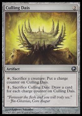 Magic the Gathering: Scars of Mirrodin (Base Set)148-A by Wizards of the Coast