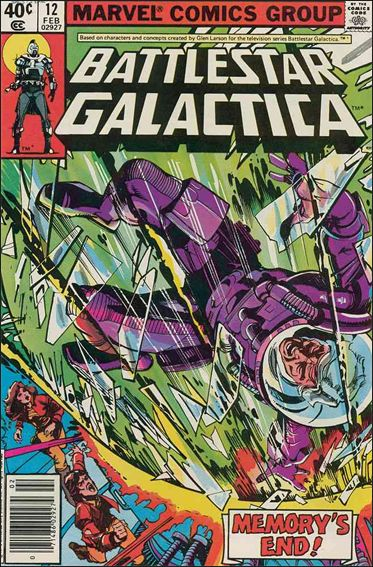 Battlestar Galactica (1979) 12-A by Marvel