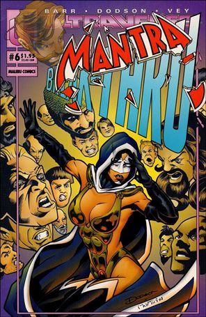Mantra (1993) 6-A