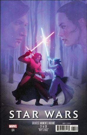 Star Wars (2015) 74-C