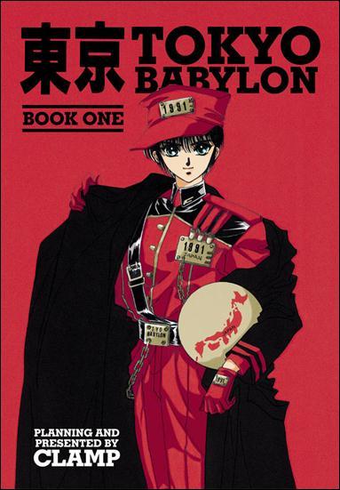 Tokyo Babylon 1-A by Dark Horse
