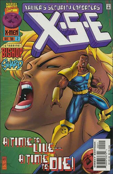 XSE 2-A by Marvel