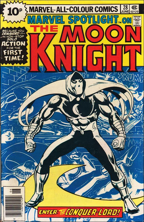 Marvel Spotlight (1971) 28-C by Marvel