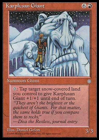 Magic the Gathering: Ice Age (Base Set)196-A by Wizards of the Coast
