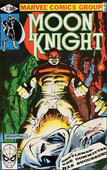Moon Knight (1980) 4-A by Marvel