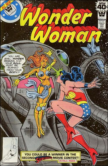 Wonder Woman (1942) 252-B by DC