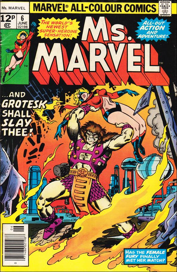 Ms. Marvel (1977) 6-C by Marvel
