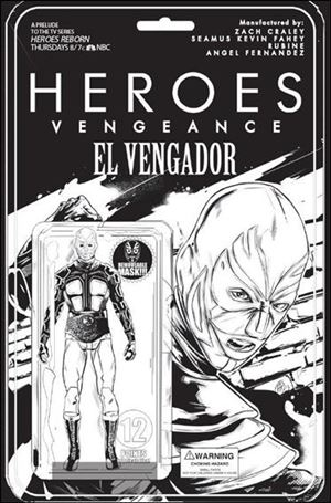 Heroes: Vengeance 1-H