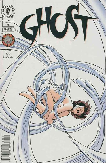 Ghost (1995) 20-A by Dark Horse