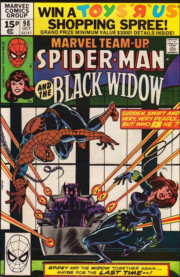 Marvel Team-Up (1972) 98-B by Marvel