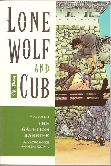 Lone Wolf and Cub 2-B by Dark Horse