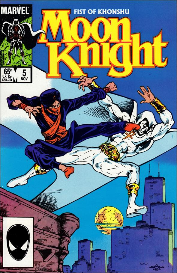 Moon Knight (1985) 5-A by Marvel