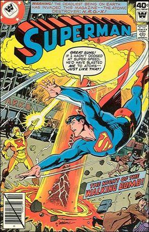Superman (1939) 340-B