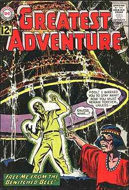 My Greatest Adventure (1955) 71-A by DC