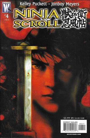 Ninja Scroll 4-A