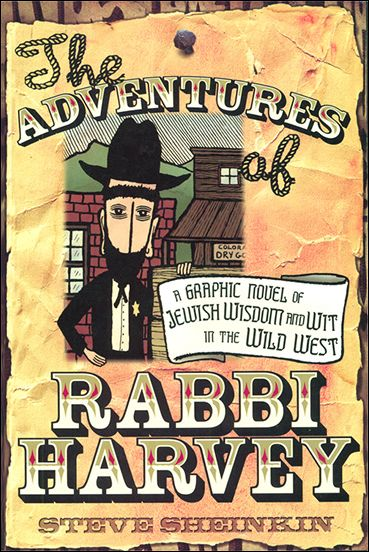 Adventures of Rabbi Harvey 1-A by Jewish Lights