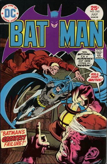 Batman (1940) 265-A by DC