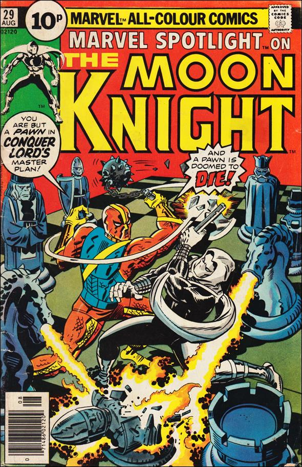 Marvel Spotlight (1971) 29-C by Marvel