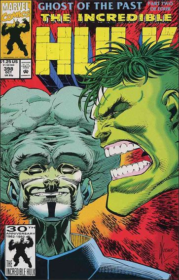 Incredible Hulk (1968) 398-A by Marvel