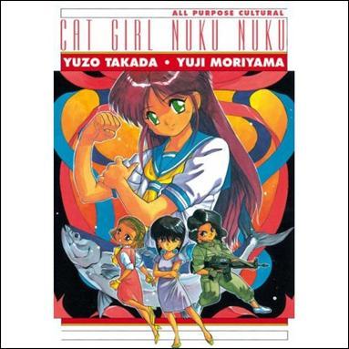 All Purpose Cultural Cat Girl Nuku Nuku Manga 1-A by ADV Manga